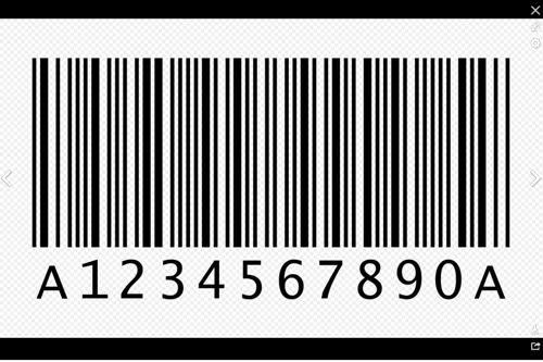 Barcode Entstören