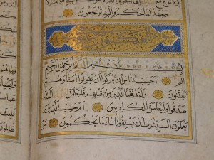 wie viele suren gibt es im koran